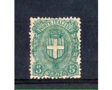1896 - LOTTO/REG67L - REGNO - 5 cent. STEMMA - LING.