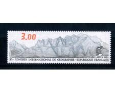 1984 - LOTTO/FRA2325N - FRANCIA -  3 Fr. CONGRESSO DI GEOGRAFIA - NUOVO