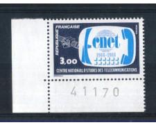 1984 - LOTTO/FRA2319N - FRANCIA - 3 Fr. STUDI SULLE TELECOMUNICAZIONI - NUOVO