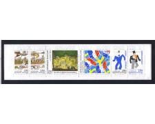 1994 - LOTTO/FRAL2856 - FRANCIA - RELAZIONI FRANCIA SVEZIA LIBRETTO - NUOVO