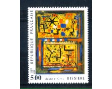 1990 - LOTTO/FRA2663N - FRANCIA - 5Fr. ROGER BISSIERE DIPINTO - NUOVO