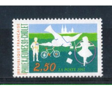 1991 - LOTTO/FRA2680N - FRANCIA - PHILEXJUNES 91 - NUOVO