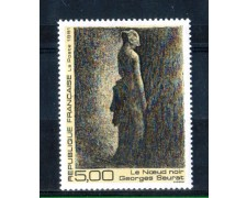 1991 - LOTTO/FRA2682N - FRANCIA - 5 Fr. GEORGES SEURAT - NUOVO