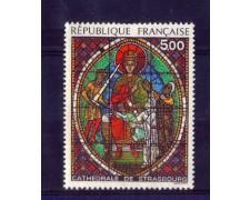1985 - LOTTO/FRA2365N - FRANCIA - 5 Fr. CATTEDRALE DI STRASBURGO - NUOVO