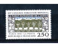 1991 - LOTTO/FRA2715N - FRANCIA - CONGRESSO FORESTALE - NUOVO