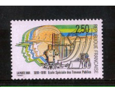 1991 - LOTTO/FRA2716N - FRANCIA -  SCUOLA DI LAVORI PUBBLICI - NUOVO