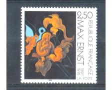 1991 - FRANCIA - 2,50 Fr. MAX ERNST DIPINTO - NUOVO