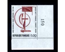 1988 - LOTTO/FRA2545N - FRANCIA - ANNO CULTURALE FRANCO-TEDESCO - NUOVO