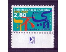 1995 - LOTTO/FRA2922N - FRANCIA - SCUOLA LINGUE ORIENTALI - NUOVO