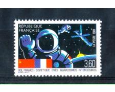 1989 - LOTTO/FRA2565N - FRANCIA - VOLO FRANCO-SOVIETICO - NUOVO
