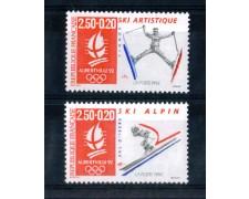 1991 - LOTTO/FRA2700CPN- FRANCIA - ALBERTVILLE 2v. -  NUOVI