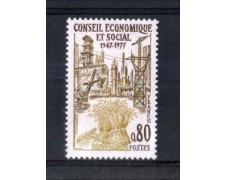 1977 - LOTTO/FRA1957N - FRANCIA - CONSIGLIO ECONOMICO - NUOVO