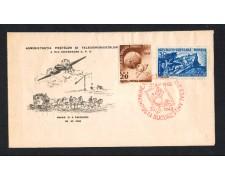 1949 - LBF/3844 - ROMANIA - 75° ANNIVERSARIO U.P.U - BUSTA