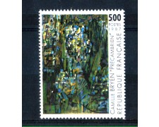 1987 - LOTTO/FRA2488N - FRANCIA - 5 Fr. CAMILLE BRYEN - NUOVO