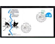 1980 - LOTTO/ONUS91FDC - ONU SVIZZERA - MANTENIMENTO PACE  - BUSTA FDC