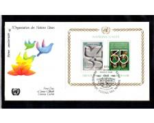 1980 - LOTTO/ONUSBF2FDC - ONU SVIZZERA - 35° ANNIVERSARIO  FOGLIETTO - BUSTA FDC