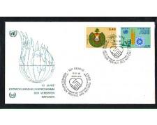 1981 - LOTTO/ONUS102FDC - ONU SVIZZERA - PROGRAMMA VOLONTARI - BUSTA FDC