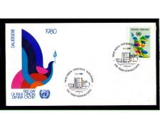 1980 - LOTTO/ONUA3FDC - ONU AUSTRIA - 2,50 POSTA ORDINARIA  - BUSTA FDC