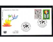 1980 - LOTTO/ONUA13FDC - ONU AUSTRIA - 35° ANNIVERSARIO ONU - BUSTA FDC