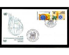 1981 - LOTTO/ONUA22FDC - ONU AUSTRIA - VOLONTARI ONU - BUSTA FDC