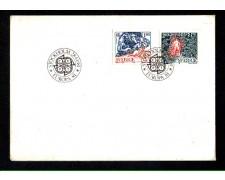 1981 - LOTTO/SVE1124FDC - SVEZIA - EUROPA FOLCLORE - BUSTA FDC