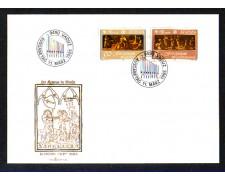 1985 - LOTTO/LIE808FDC - LIECHTENSTEIN - EUROPA ANNO DELLA MUSICA - BUSTA FDC