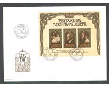 1981 - LOTTO/LIEBF14FDC - LIECHTENSTEIN - COMPLEANNO PRINCIPE - BUSTA FDC