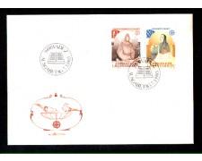 1983 - LOTTO/LIE758FDC - LIECHTENSTEIN - EUROPA  - BUSTA FDC