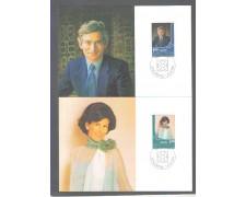 1982 - LOTTO/LIE739MAX - LIECHTENSTEIN - ESPOSIZIONE LIBA 82 - CARTOLINE MAXIMUM