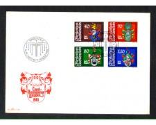 1981 - LOTTO/LIE710FDC - LIECHTENSTEIN - STEMMI LANDAMANNI - BUSTA FDC