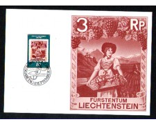 1980 - LOTTO/LIE691MAX - LIECHTENSTEIN - MUSEO POSTALE - CART.MAXIMUM