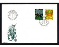 1981 - LOTTO/LIE706FDC - LIECHTENSTEIN - EUROPA - BUSTA FDC