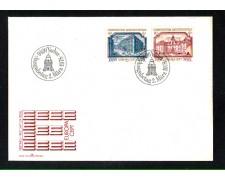 1978 - LOTTO/LIE640FDC - LIECHTENSTEIN - EUROPA - BUSTA FDC