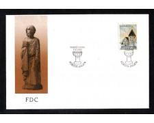 1992 - LOTTO/ALA64FDC - ALAND - CHIESA DI HAMMARLAND - BUSTA FDC