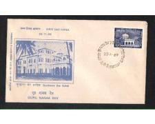 1969 - LOTTO/INDIA288FDC  -INDIA - GURU NANAK DEV. - BUSTA FDC