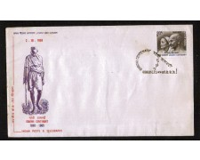 1969 - LOTTO/INDIA280FDC - INDIA - GANDHI CENTENARIO - BUSTA FDC