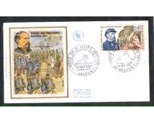 1970 - LOTTO/FRA1660FDC - FRANCIA - ASSEDIO DI BELFORT - BUSTA FDC