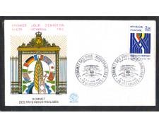1982 - LOTTO/FRA2214FDC - FRANCIA - VERTICE PAESI INDUSTRIALIZZATI - BUSTA FDC
