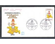 1982 - LOTTO/FRA2202FDC - FRANCIA - CENSIMENTO POPOLAZIONE - BUSTA FDC