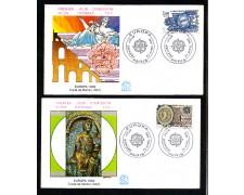 1982 - LOTTO/FRA2208FDC - FRANCIA - EUROPA AVVENIMENTI STORICI - BUSTE FDC