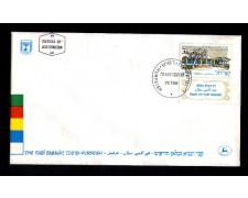 1986 - LOTTO/ISR982FDC - ISRAELE - FESTA DI NABI SABALAN - BUSTA FDC