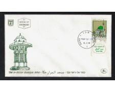 1986 - LOTTO/ISR975FDC - ISRAELE - GIORNATA DEL RICORDO - BUSTA FDC