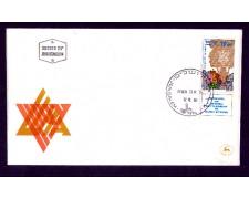 1980 - LOTTO/ISR768FDC - ISRAELE - INSEDIAMENTI DI ETZION - BUSTA FDC