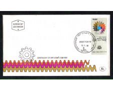 1980 - LOTTO/ISR760FDC - ISRAELE - O.R.T. RIABILITAZIONE - BUSTA FDC