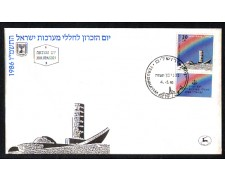 1986 - LOTTO/ISR974FDC - ISRAELE - RICORDO - BUSTA FDC