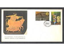 1979 - LOTTO/GRE1339FDC - GRECIA - PARLAMENTO EUROPEO - BUSTA FDC