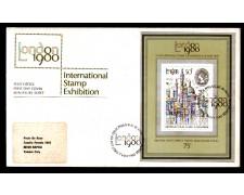1980 - LOTTO/GBRBF3FDC - GRAN BRETAGNA - LONDON 80  FOGLIETTO - BUSTA FDC