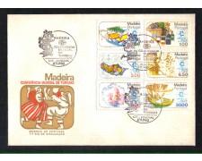 1980 - LOTTO/MDA8FDC - MADERA - CONFERENZA TURISMO - BUSTA FDC