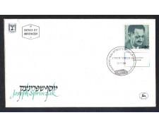 1986 - LOTTO/ISR985FDC - ISRAELE - J.SPRINZAK - BUSTA FDC
