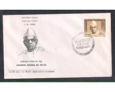 1969 - LOTTO/INDIA275FDC - INDIA - RAO PANTULU - BUSTA FDC